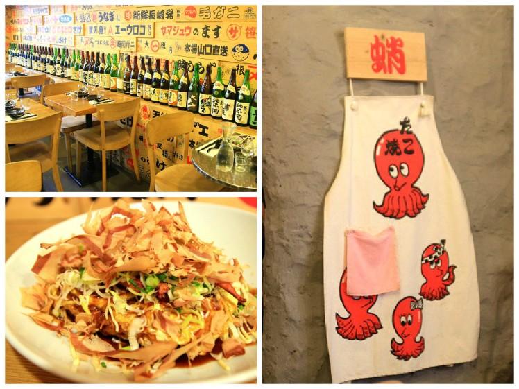 Blog-restaurant-Lyon-cuisine-Oto-Oto-Japonais-poulpe